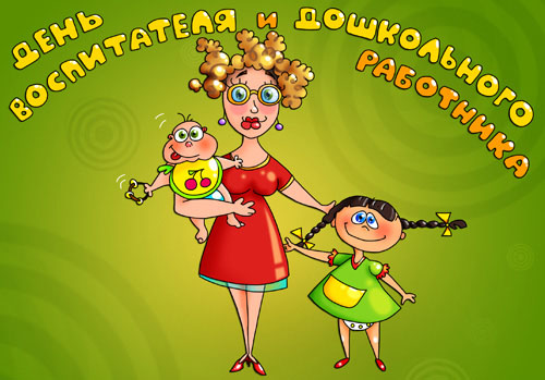 http://img0.liveinternet.ru/images/attach/c/1//49/182/49182196_2794.jpg