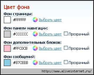 (318x252, 9Kb)
