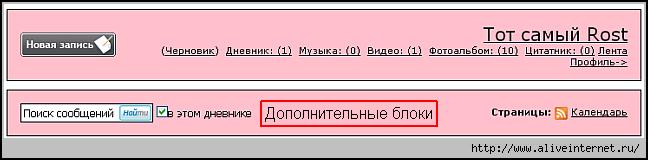 (648x160, 26Kb)