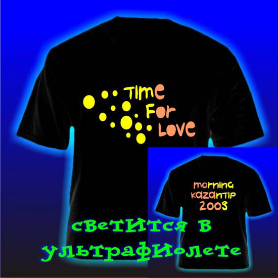 МАЙКА TIME FOR LOVE (550x550, 31Kb)