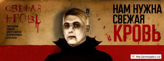 Конкурс Клуба арт-директоров России (ADCR) «Свежая кровь»