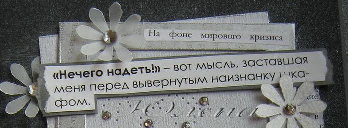 (699x257, 80Kb)