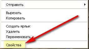 (285x157, 12Kb)