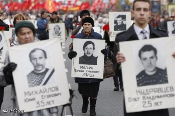 Жертвы 3-4 октября 1993, Москва