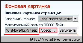 (277x144, 5Kb)