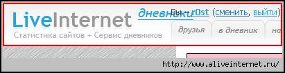 (411x106, 12Kb)