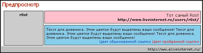 (649x172, 4Kb)