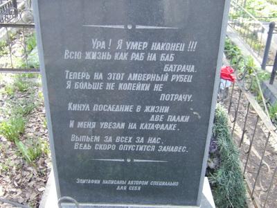 прикольные картинки, http://bestgay.spb.ru