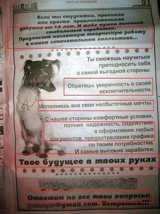проститутки, http://bestgay.spb.ru