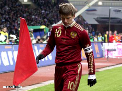 Футбол: Россия 1 - 1 Азербайджан, 14 октября 2009 года, Баку.