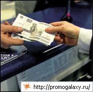 Ежегодная реакламная акция Почты России «Коммунальные платежи на почте»