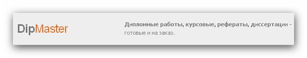 (618x117, 5Kb)