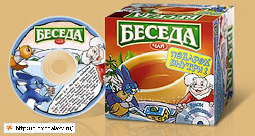 Рекламная акция чая БЕСЕДА «Диск со сказками Д.Н. Мамина-Сибиряка в подарок»