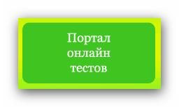 (256x154, 5Kb)