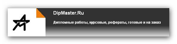 (595x151, 10Kb)