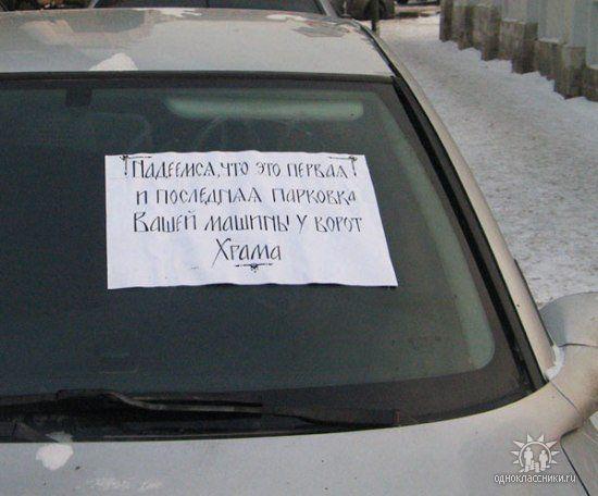 http://img0.liveinternet.ru/images/attach/c/1//50/196/50196413_getImage2.jpg