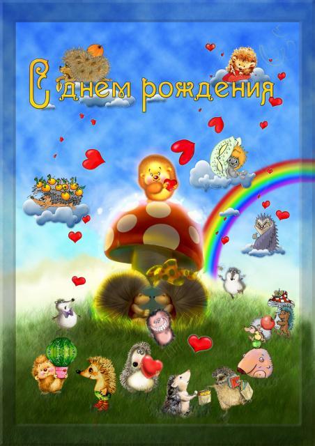 http://img0.liveinternet.ru/images/attach/c/1//50/257/50257837_8918267_1244530022.jpg