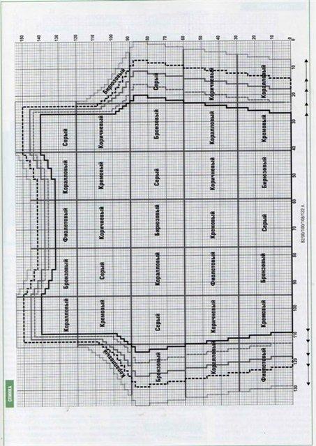 (453x640, 80Kb)