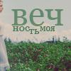 http://img0.liveinternet.ru/images/attach/c/1//50/376/50376917_clover_field_by_aimeucelikestotakepics.jpg
