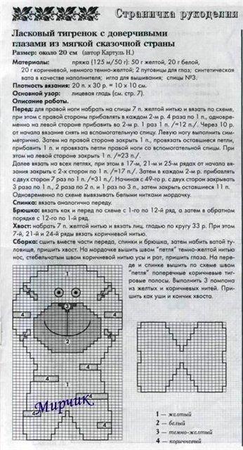(346x640, 78Kb)