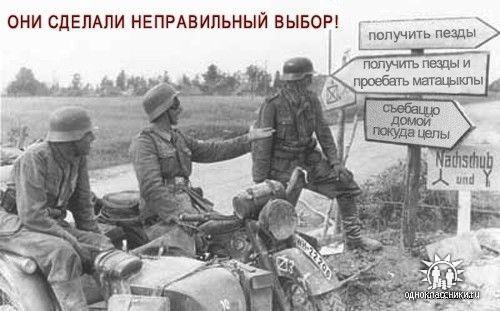 http://img0.liveinternet.ru/images/attach/c/1//50/394/50394237_367.jpg