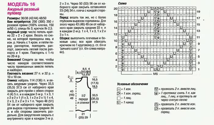 (700x411, 75Kb)