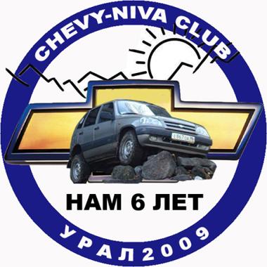 Дизайн наклейки от LUK ака Юрий