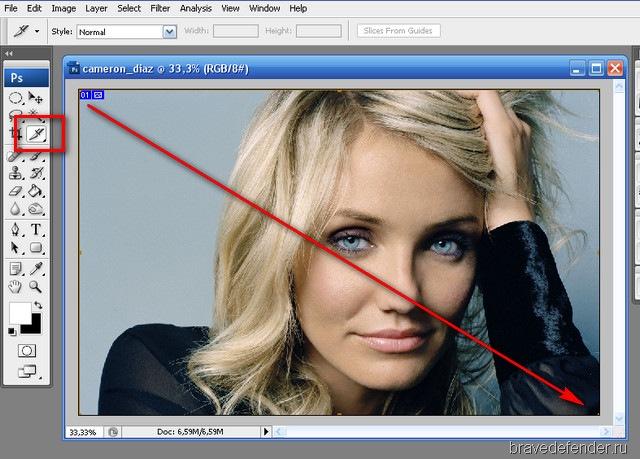 Эффект «Пятнашек» в Photoshop