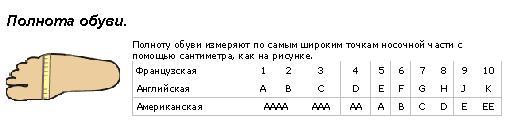 (509x133, 13Kb)