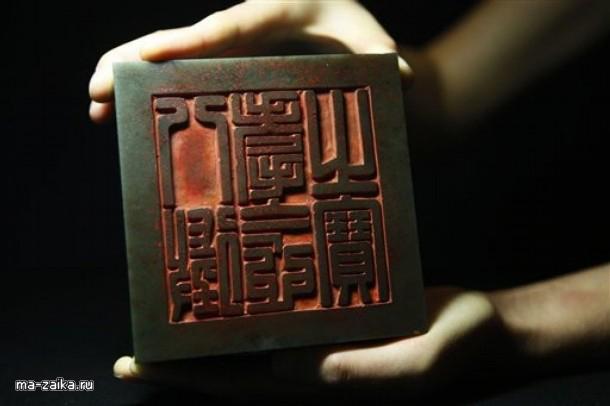 Императорскиая Хотан-зеленая нефритовая печать со времен династии Цин Цяньлун Периода