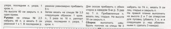 (652x111, 81Kb)