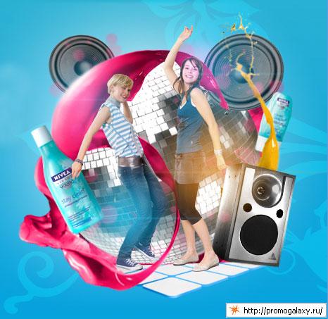 Рекламная акция от NIVEA (НИВЕЯ) «Звезды вечеринки»