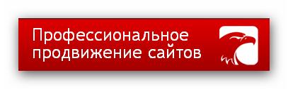 (407x127, 9Kb)