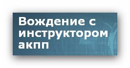 (266x140, 18Kb)