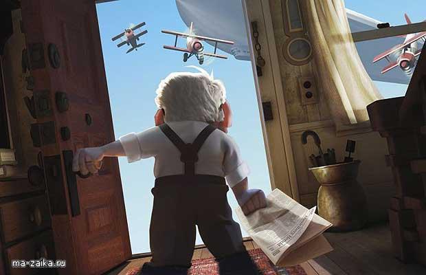 3D-анимация Mr Fredricksen
