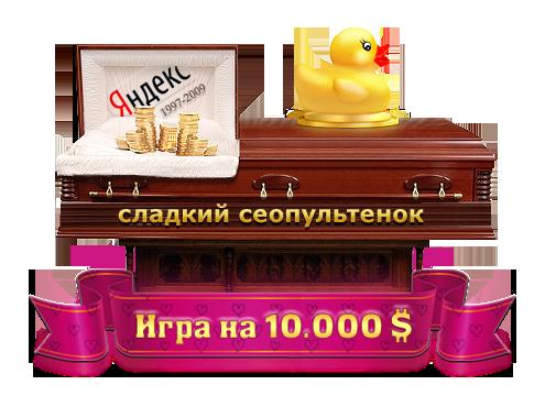 (495x370, 202Kb)
