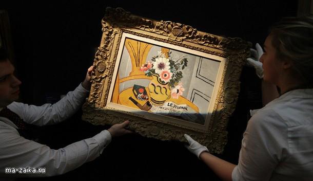 На аукционе Sotheby's в Лондоне, состоявшемся 2 ноября 2009 года.