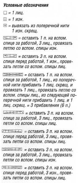 (253x593, 57Kb)