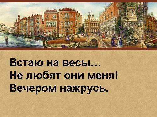 http://img0.liveinternet.ru/images/attach/c/1//50/933/50933232_1257706865_s3img_9245020_2483_4.jpg