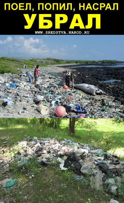 грязь в подьезде, мусор на улицах, грязный город, мусор на пляже