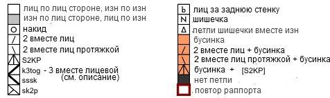 (476x142, 20Kb)