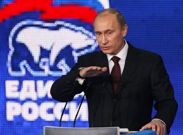 Владимир Путин на съезде Единой России в Санкт-Петербурге, 21 ноября 2009.