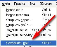 (195x159, 16Kb)