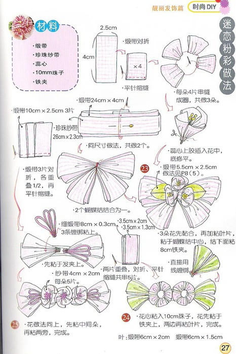 ribbon hairpins