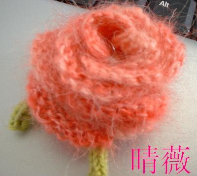 Вяжем розу спицами