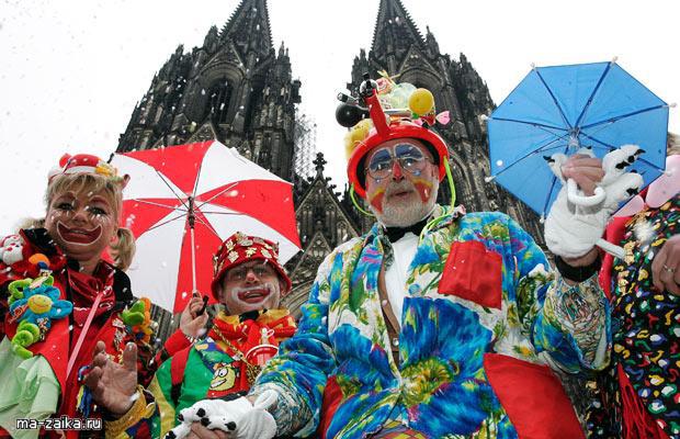 Карнавальный сезон начинается в Германии.