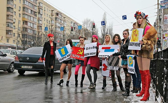 Пародия на ЭКЗит пол женского движения FEMEN в Киеве, Украина, 14 января 2010 года.