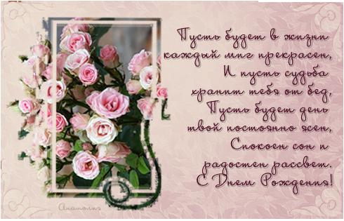 открытки поздравления женщине: