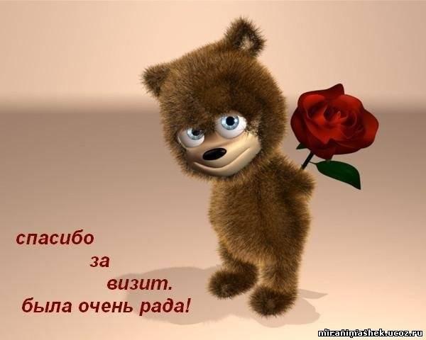http://img0.liveinternet.ru/images/attach/c/1//53/931/53931628_789649463.jpg