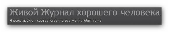 (589x112, 13Kb)
